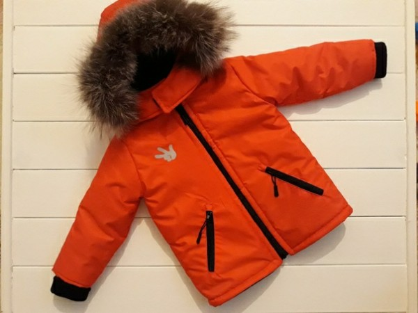 Winter Jacket For Kids (Sizes 6-9 Years)