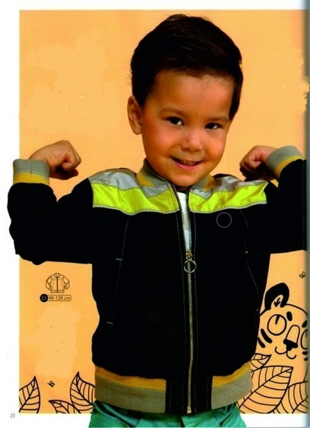Jacket Sewing Pattern For Boys (Sizes 3-8 Years)