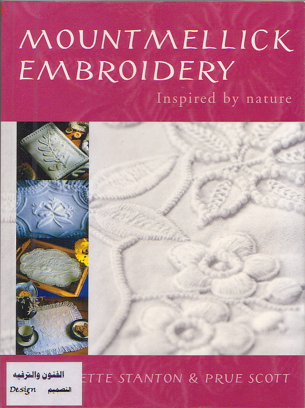 Mountmellick Embroidery - Traditional Embroider Style Of Ireland