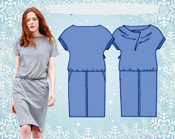 Knit Dress Sewing Pattern For Women (Sizes 38-44 Eur)
