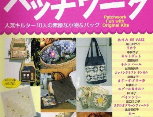 Lady Boutique Serial: No.2105