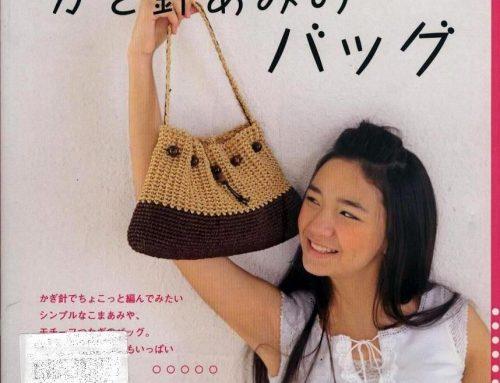 Lady Boutique Serial: No.2521