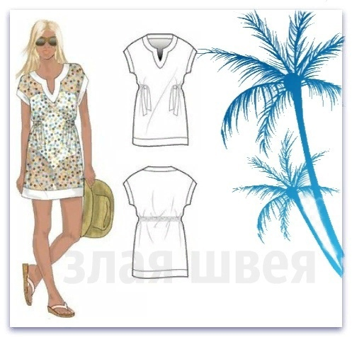 Beach Cover Up / Kaftan / Tunic Sewing Pattern For Women (Sizes 34-54 Eur)