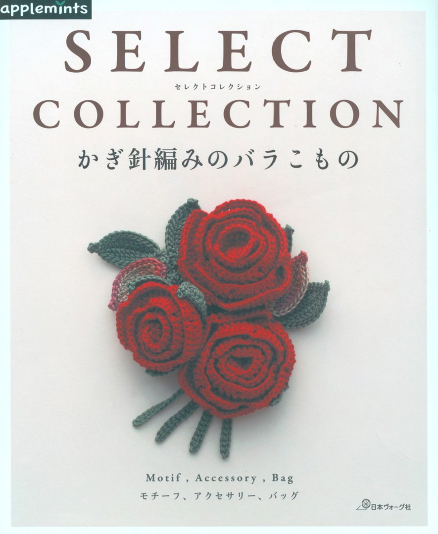 Heart Warming Life Series - Select Collection