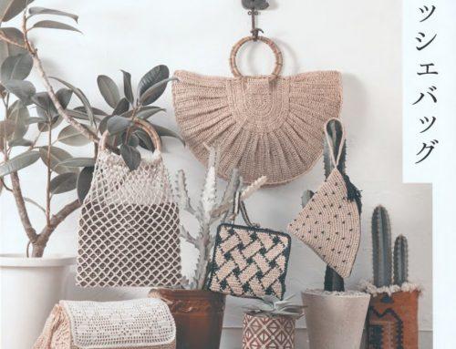 Heart Warming Life Series – Crochet Bags